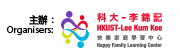 科大-李錦記快樂家庭學習中心