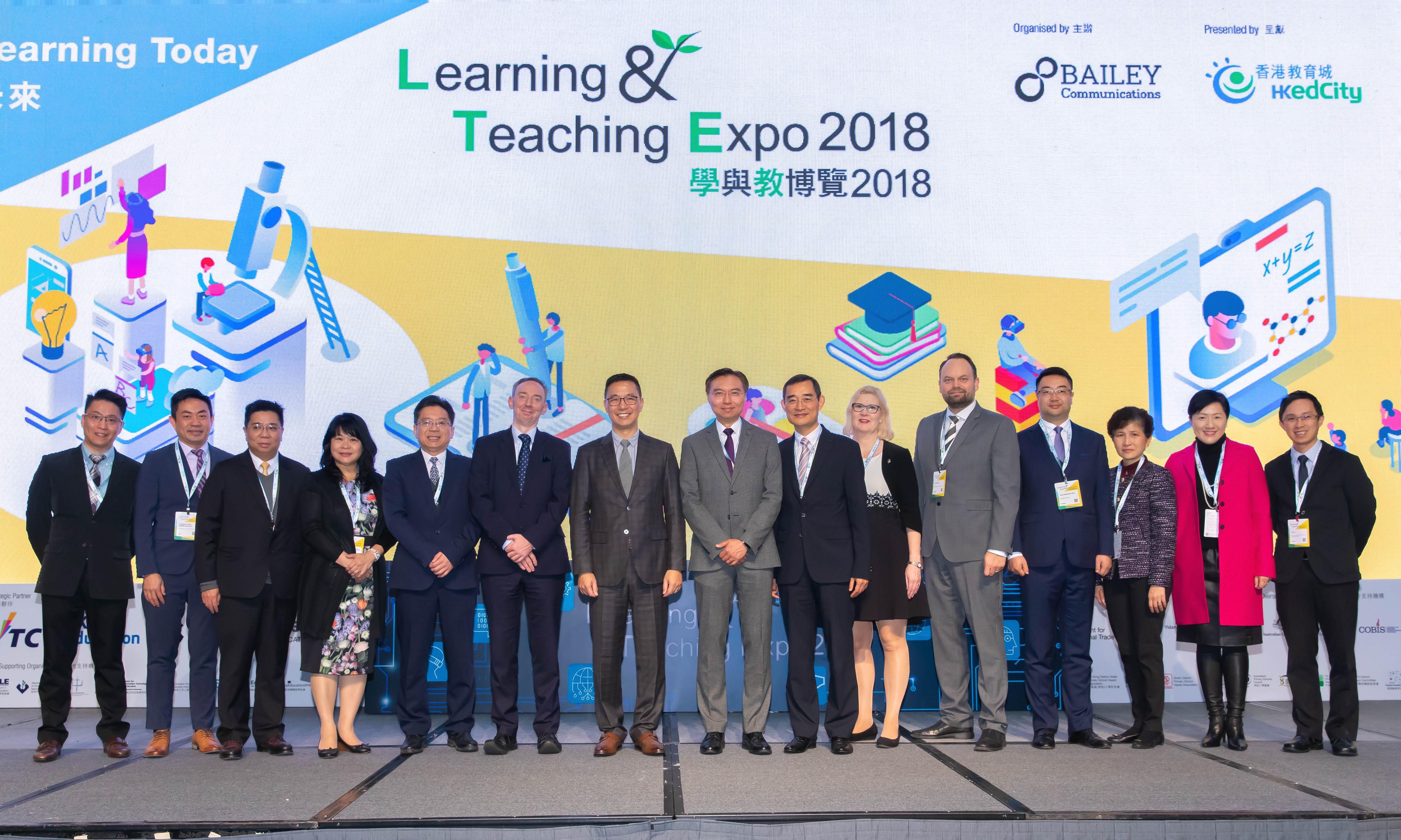 學與教博覽2018