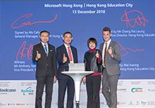 與Microsoft 香港簽署諒解備忘錄