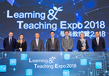 第九屆「學與教博覽」