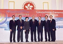 HKECity Launching Ceremony