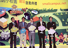 Small Campus Launching Ceremony