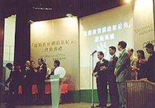 Education Goes Broadband Launching Ceremony
