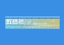 Implemented the Digital Bridge Project
