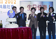 香港教育城2週年