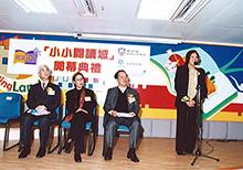 The ReadingLand Launching Ceremony