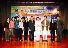 2003教城屢獲殊榮