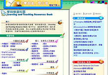 Learning and Teaching Resources Bank