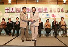 2004教城屢獲殊榮
