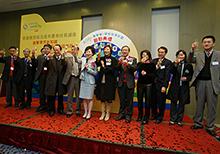 香港教育城5週年