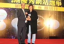 2006教城屢獲殊榮