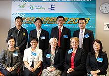 數碼教學資源獎勵計劃2008