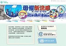 Swine Flu Online Learning Platform