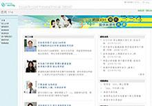 334 New Senior Secondary (NSS) Curriculum Focused Website