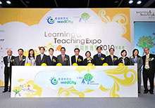 1st Learning and Teaching Expo