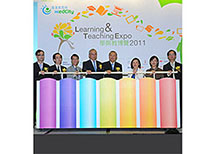 2nd Learning and Teaching Expo