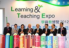 第三屆「學與教博覽」
