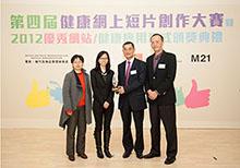 2012教城屢獲殊榮