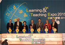 第六屆「學與教博覽」