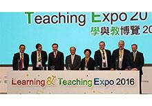 第七屆「學與教博覽」