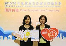 2016 Awards Received