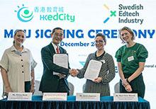 與 Swedish Edtech Industry 簽署教育科技合作諒解備忘錄