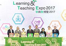 第八屆「學與教博覽」