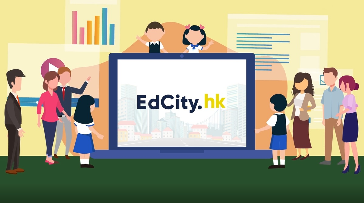 教城與您並肩推動創新教育