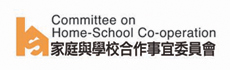 the Committee on Home-School Co-operation